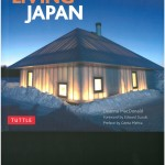 A-Ring_Eco Living Japan表紙