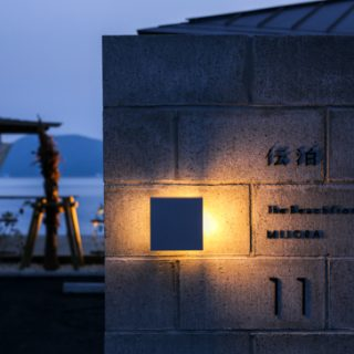 伝泊 The Beachfront MIJORA entrance denpaku